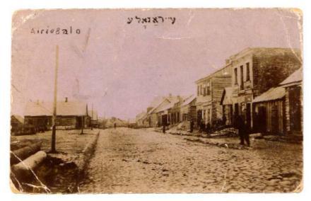 Ariogala