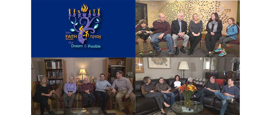 "Temple Emanuel's ""Emunah"" Campaign video features several multigenerational Temple families. Clockwise from top right: the Deitch, Wallet and Fromkin familieis; The Sattin and Alpert Families and the Korach Family."